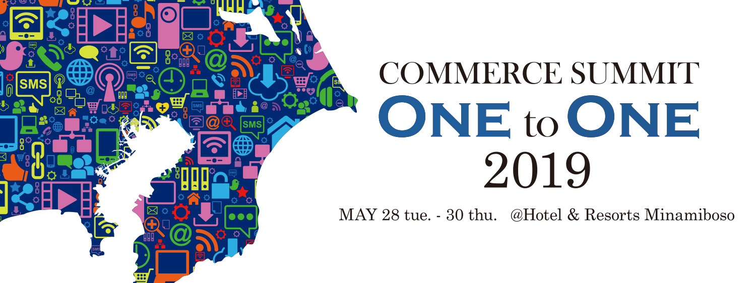 Commerce Summit One to One